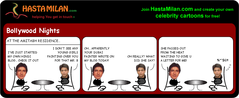 Amitabh-starts Hindi blog cartoon